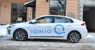 Фото Hyundai Ioniq в гибридной версии.