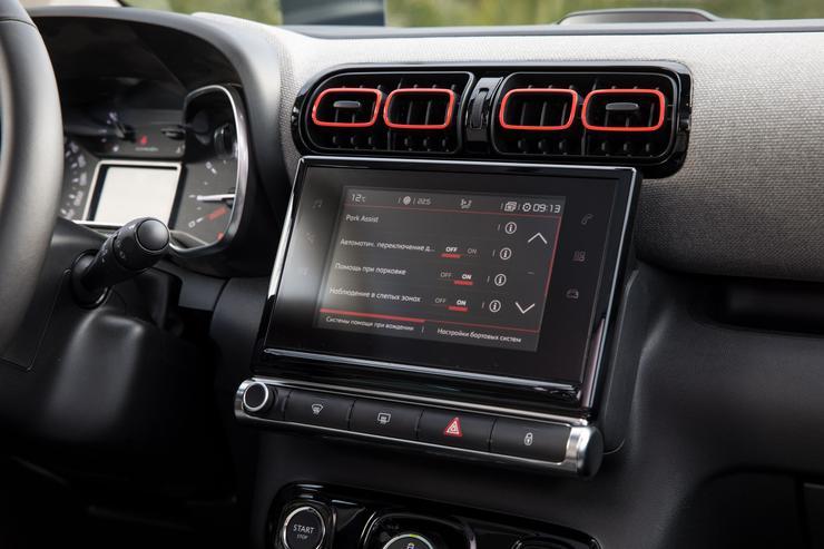 Фото мультимедийной системы Citroen C3 Aircross.
