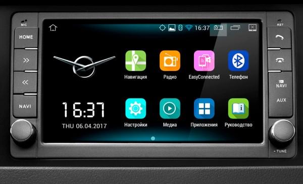 Экран мультимедийной системы УАЗ Патриот.